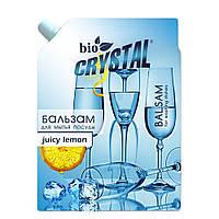 Бальзам для миття посуду Juicy lemon 450мл Bio Crystal
