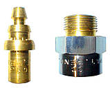Сопло GRICUT 8480-PMYF 450-600, фото 4