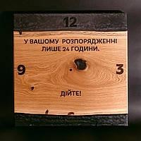 Дерев'яна яний настінний годинник з ліпленням, дерев'яні настінні годинники з написом, фото 1