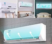 Защитный экран-отражатель, дефлектор для кондиционера
