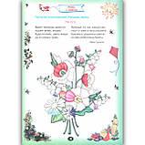 Літній зошит з 1 у 2 клас Російською мовою Авт: Сапун Г. Вид: Підручники і Посібники, фото 2