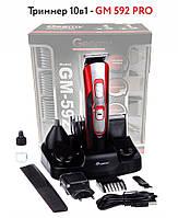 Качественная машинка для стрижки, триммер для бороды и усов Gemei Geemy GM 592 10 насадок в 1