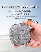 BS9 Ramb Desktop Bluetooth Speaker