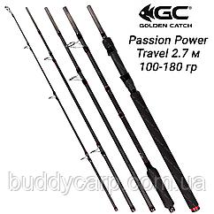 Спиннинг 2.7 метра тест 100-180 гр GC Passion Power Travel в тубусе