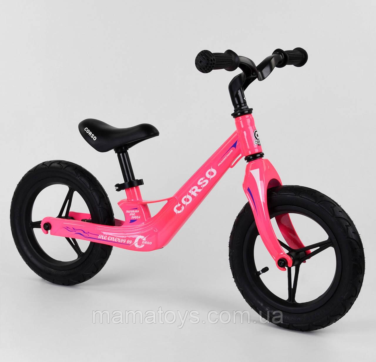 """Велобег 12"""" Corso 76360 Розовый, Магниевая рама и руль, Надувные колеса"""