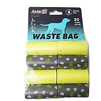 Пакеты для уборки за собакой AnimAll упаковка (8 рулонов*20пакетов)