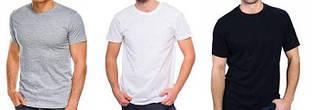 Однотонная футболка EZGI пр-ва Турция (р-р S.M.L.XL.XXL)