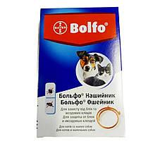 Нашийник Bayer Bolfo для котів і маленьких собак 35см