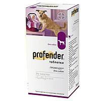 Таблетки Bayer Profender (таблетки проти глистів) для собак (1 таблетка)