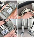 Сумка рюкзак для девочки подростка школьный, водонепроницаемый в стиле Канкен., фото 7