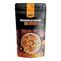 Приправа до рису SPK Mieszanka przyprawa do ryzu 50 м