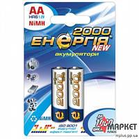 Аккумуляторная батарейка Энергия R06 2000 mAh