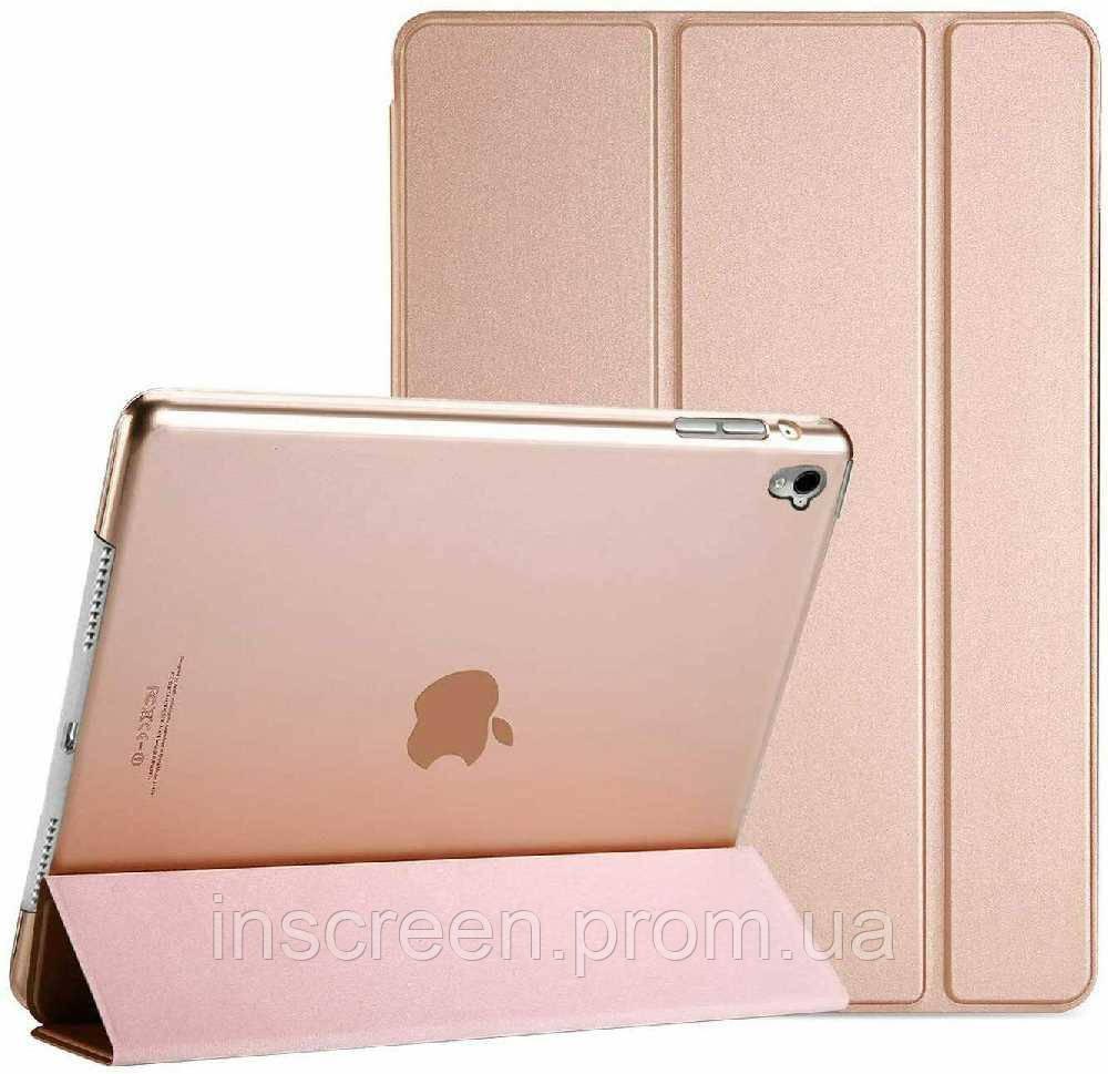 Чохол-книжка Smart Case Cover Apple iPad New 2017 9.7 рожево-золотистий