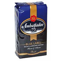 """Кофе молотый """"Ambassador"""" Blue label в/п 250 г"""