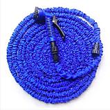 Шланг садовый для полива X Hose легкий и гибкий 15 метров с распылительной насадкой, Синий, фото 4