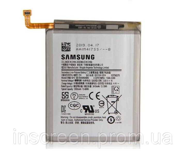 АКБ (Аккумулятор) Samsung EB-BA606ABU для A606 Galaxy A60 2019, M405F Galaxy M40 3500mAh, фото 2