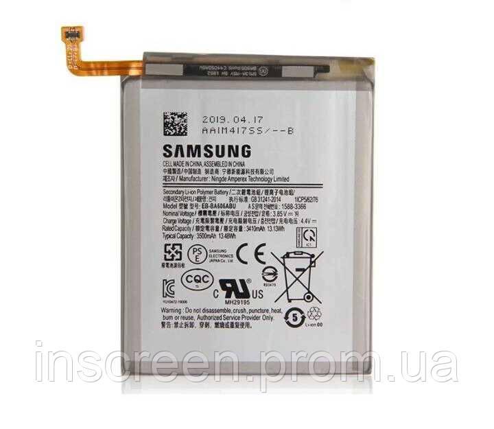Акумулятор Samsung EB-BA606ABU для A606 Galaxy A60 2019, M405F Galaxy M40 3500mAh, фото 2