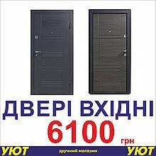 """Вхідні двері """"ПУ-132 МЕТАЛЛ/МДФ венге горизонт сірий"""""""