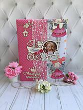 Детский фотоальбом для девочки с мамиными заметками и фоторучной работы