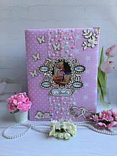 Детский альбом фотоальбом ручной работы сМетриком ребёнка, анкета новорожденного с мамиными заметками и фото.