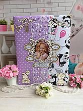 Детский альбом фотоальбом для ребёнкаручной работы санкетойноворожденного имамиными заметками сфото.