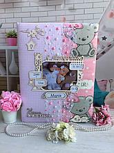 Детский фотоальбом для ребёнкаручной работыс мамиными заметками и фото, анкета новорожденного с первых дней