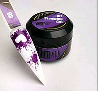 Гель краска для стемпинга #08 декор дизайн ногтей AndiProf 5мл фиолетовый, фото 1