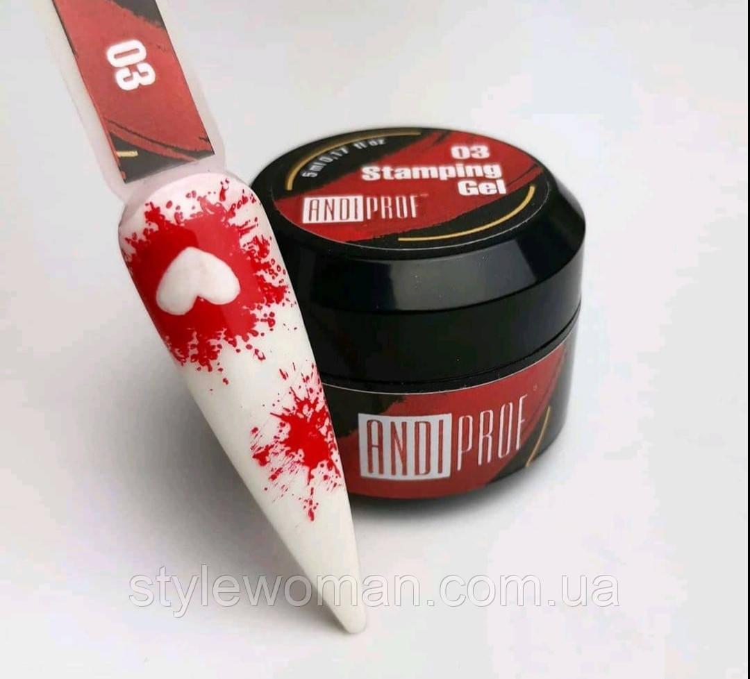 Гель краска для стемпинга #03 декор дизайн ногтей AndiProf 5мл красная