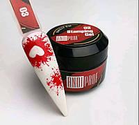 Гель краска для стемпинга #03 декор дизайн ногтей AndiProf 5мл красная, фото 1