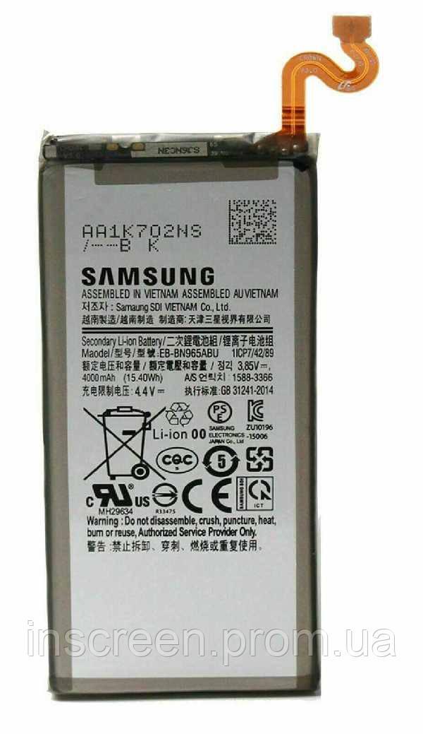Акумулятор Samsung EB-BN965ABU для N960 Galaxy Note 9 4000 mAh
