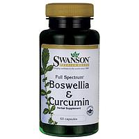 Босвеллия с куркумином, 60 желатиновых капсул, Boswella&Curcumin, Swanson