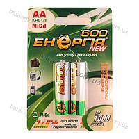 Аккумуляторная батарейка Энергия R06 600 mAh