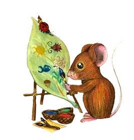 8 декабря - Международный день художника!