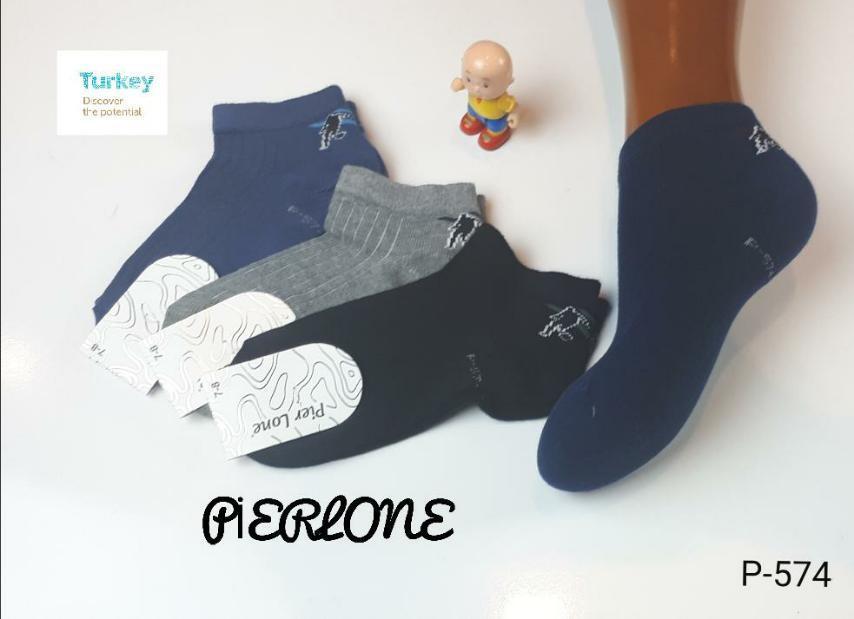 Носки для мальчика демисезонные, Pier Lone  (размер 11-12лет.)