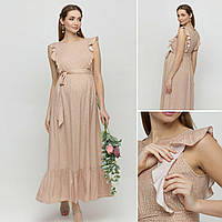 Длинное платье в горошек для беременных и кормящих FREYA DR-21.042 бежевое
