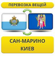 Перевозка Личных Вещей из Сан-Марино в Киев