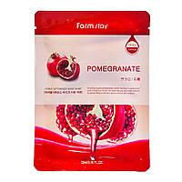 Корейская тканевая маска для лица Farmstay Visible Difference Mask Sheet Pomegranate