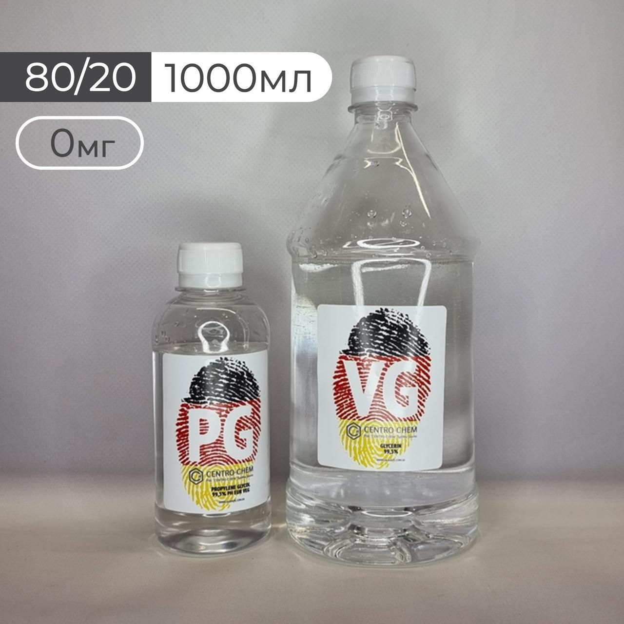 Набор для создания органической основы 80/20, 1000мл