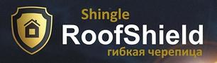 Бітумна черепиця Roofshield