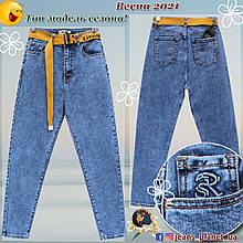 Модные женские джинсы Mom светло-синего цвета Lady N