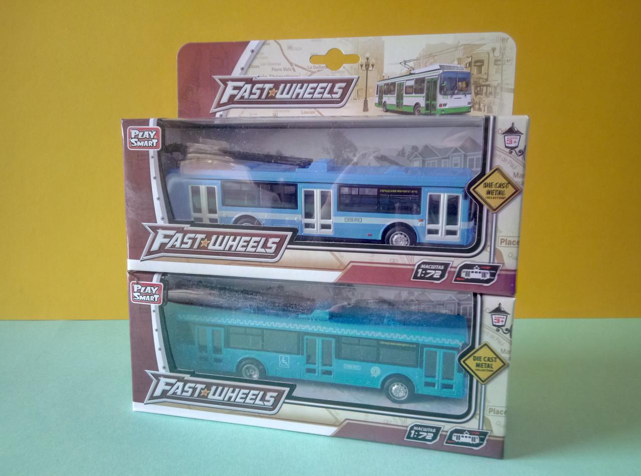 Игрушка Троллейбус Автопарк  металлопластик