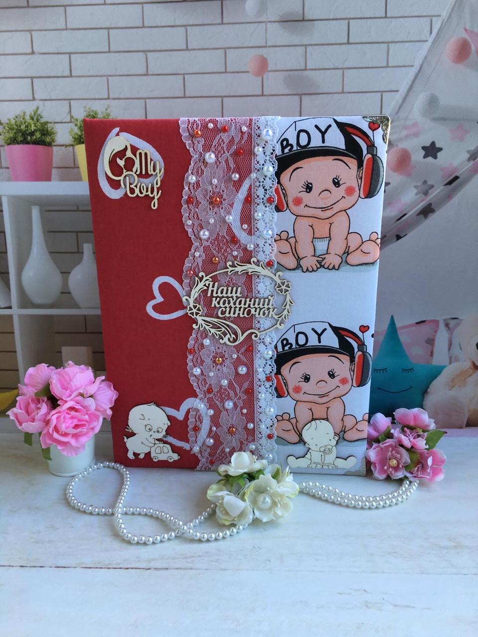 Детский альбом анкета под заказ для мальчика ручной работы, фотоальбом для записей и фото новорожденного