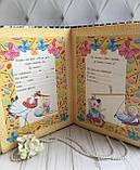 Детский альбом анкета под заказ для мальчика ручной работы, фотоальбом для записей и фото новорожденного, фото 2