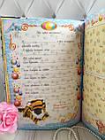Детский альбом анкета под заказ для мальчика ручной работы, фотоальбом для записей и фото новорожденного, фото 4
