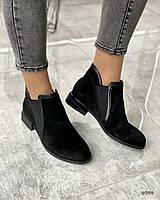 Замшеві черевики демісезонні, фото 1