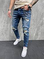 Молодіжні чоловічі модні джинси завужені рвані сині | Штани штани узкачи повсякденні якісні