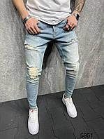 Молодежные мужские модные джинсы зауженные рваные голубые   Штаны брюки узкачи повседневные качественные