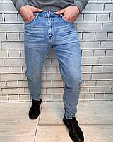 Джинсы мужские Yesir Голубой Качественный хлопок Свободный крой в стиле МОМ джинс Мужская одежда