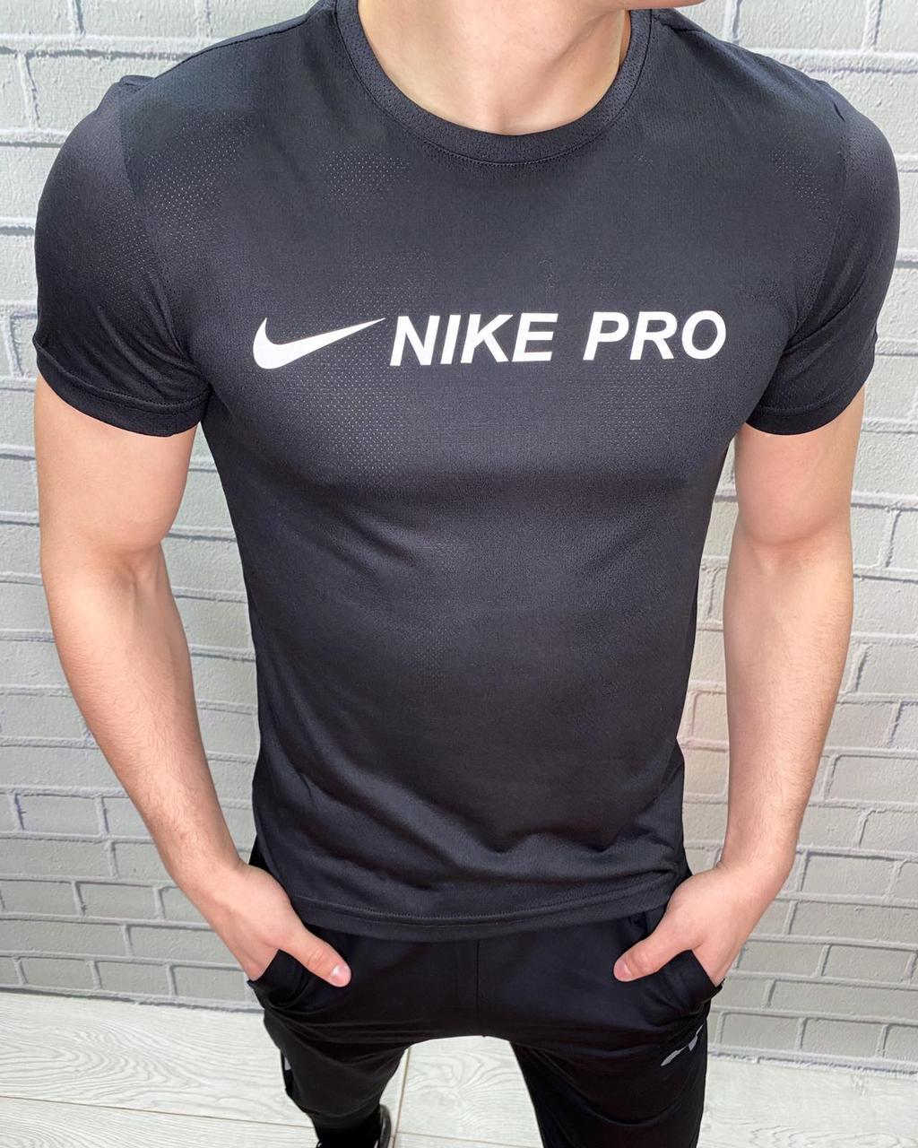 1111 Nike XL