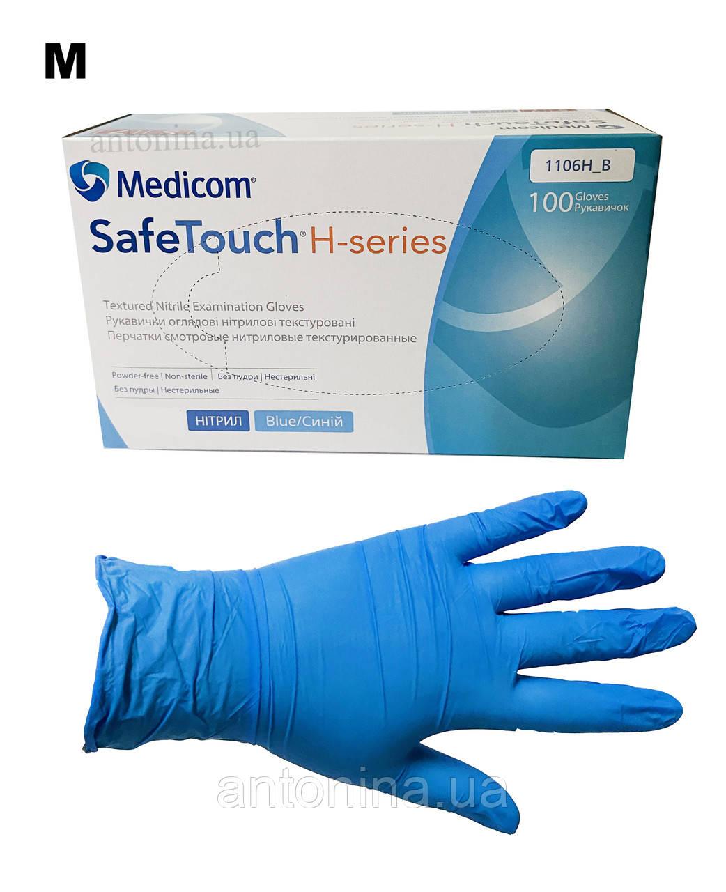 Рукавички нітрилові блакитні, M, 100 шт/уп